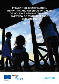 A front page of the publication containing its title and the silhouettes of three children playing on a child playground