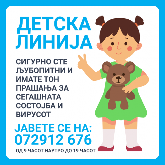 Poster for a helpline for children