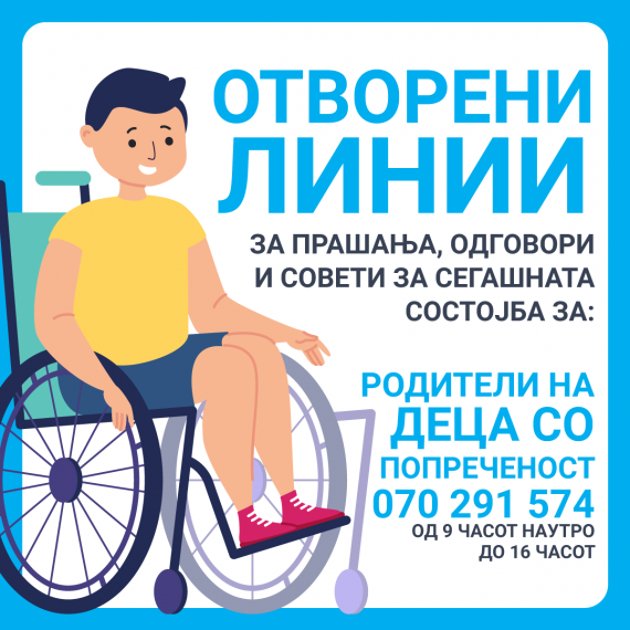 Poster for a helpline for children with disabilities