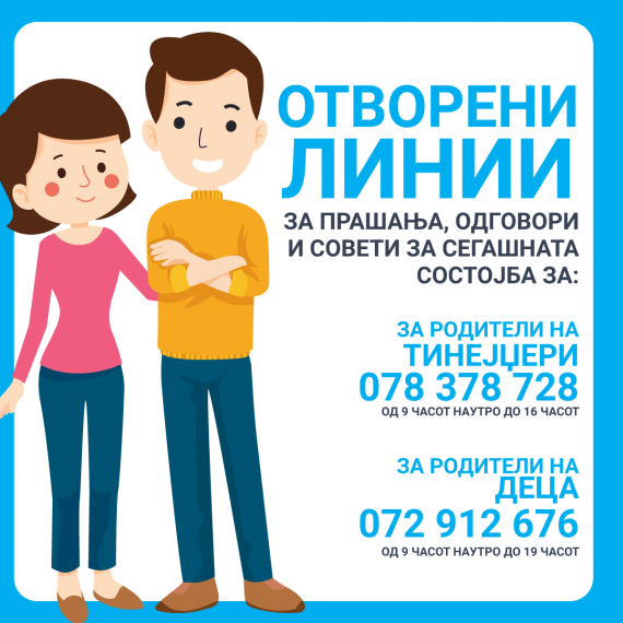 Poster for a helpline for parents