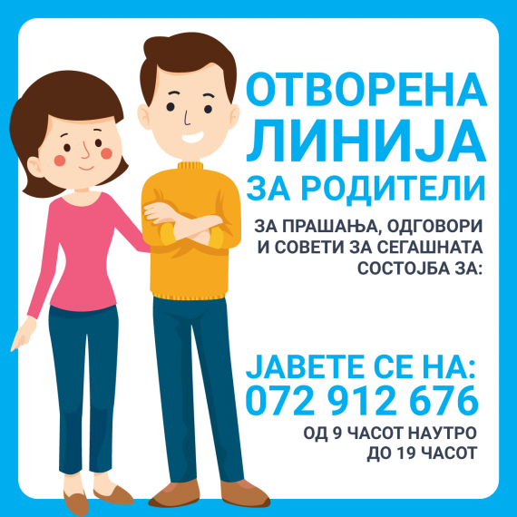 Parents helpline