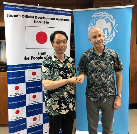 UNICEF welcomes US$9M contribution from Japan to support Pacific island countries during global pandemic