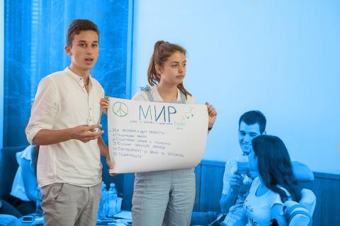 Young people participating in Dialogue for the Future in Belgrade, Serbia