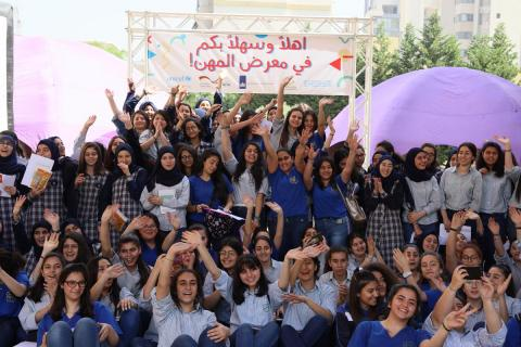 Lebanon's Mada Association hosted the latest in its nationwide series of youth career events.