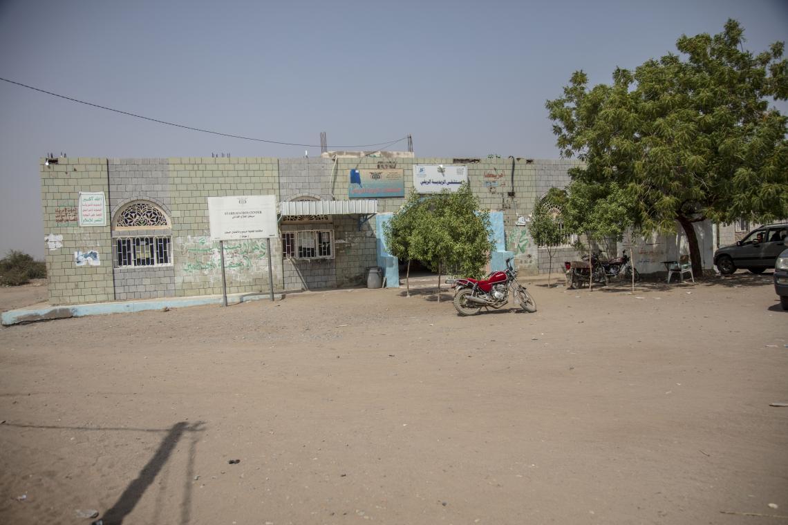 Yemen. Un centro de alimentación terapéutico.