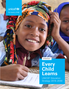 UNICEF education strategy 2019 cover