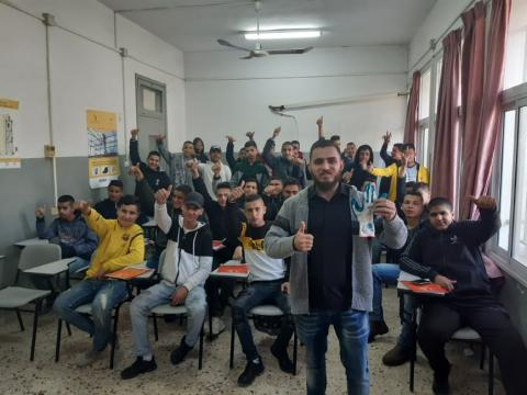 Tulkarem Vocational Training Academy