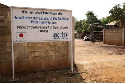 Sign at water supply centre
