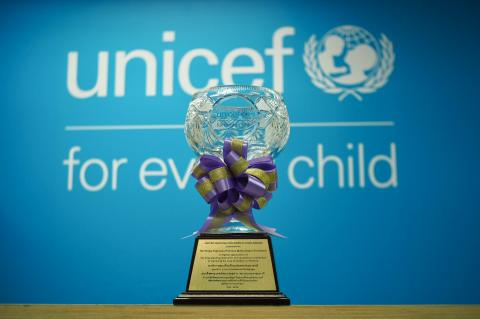 UNICEF's Life-Time Achievement Award presented to Her Royal Highness Princess Maha Chakri Sirindhorn