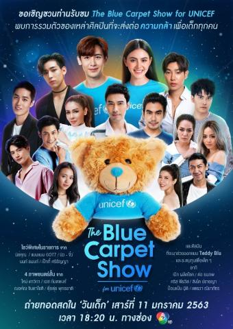Poster of The Blue Carpet Show event