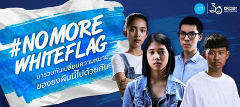 4 Young Thais standing standing together for campaign photo taking
