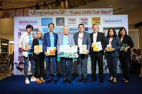 "A group photo of the VIPs at the ""Every Child Can Read"" campaign launch event"