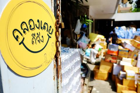UNICEF is supporting Klong Teoy D-Jung Group to curb the spread of COVID-19 in Klongteoy community