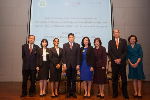 A group photo of Ministry of Foreign Affairs where Thailand International Cooperation Agency (TICA), Ministry of Public Health, and UNICEF agreed on the South-South Cooperation on Elimination of EMTCT of HIV and Syphilis.
