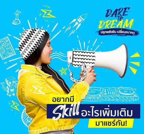 Poster of children dare to speak up