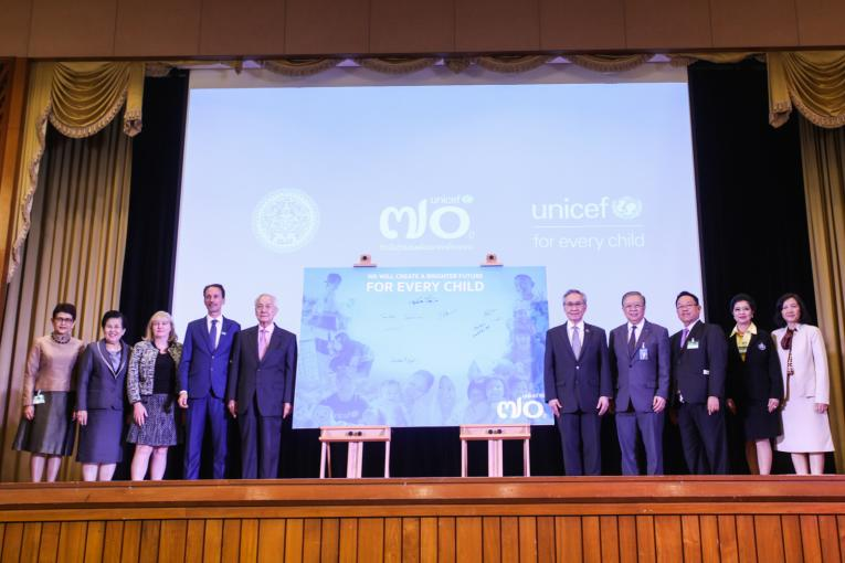 Ministry of Foreign Affairs of Thailand, together with relevant partners, have joined with UNICEF staff at event of UNICEF 70th Annoversary