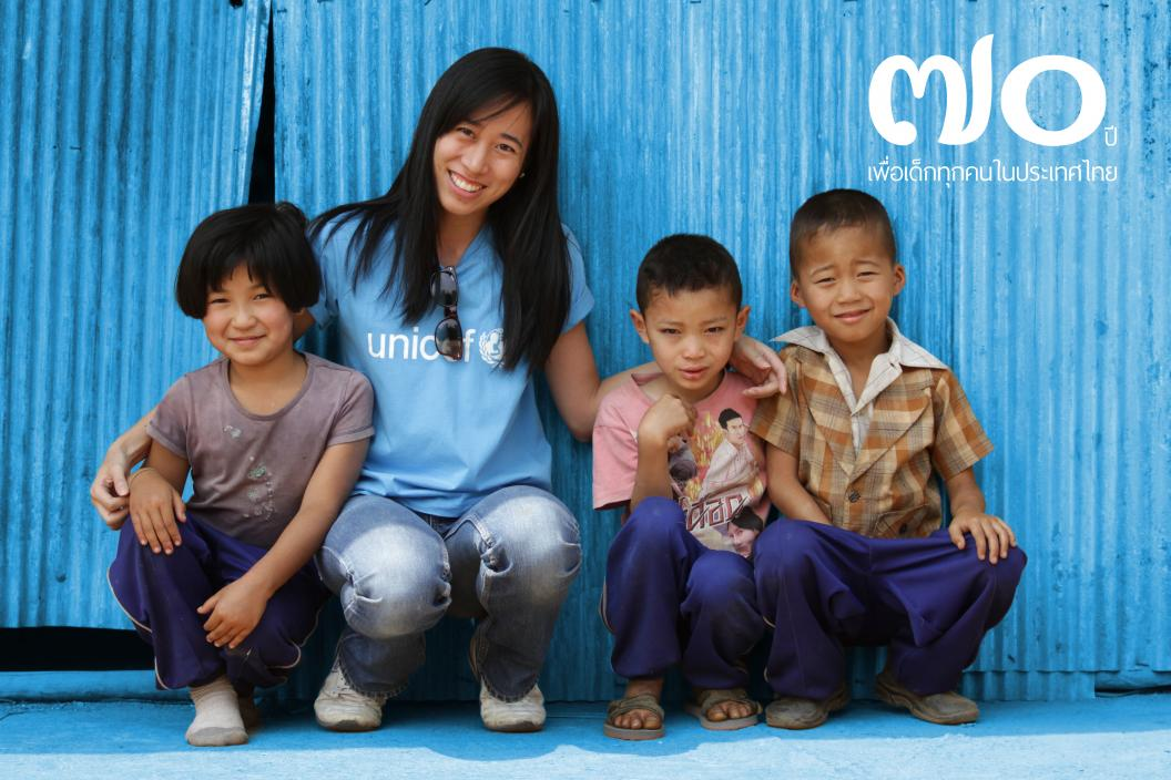 70th Anniversary UNICEF Thailand