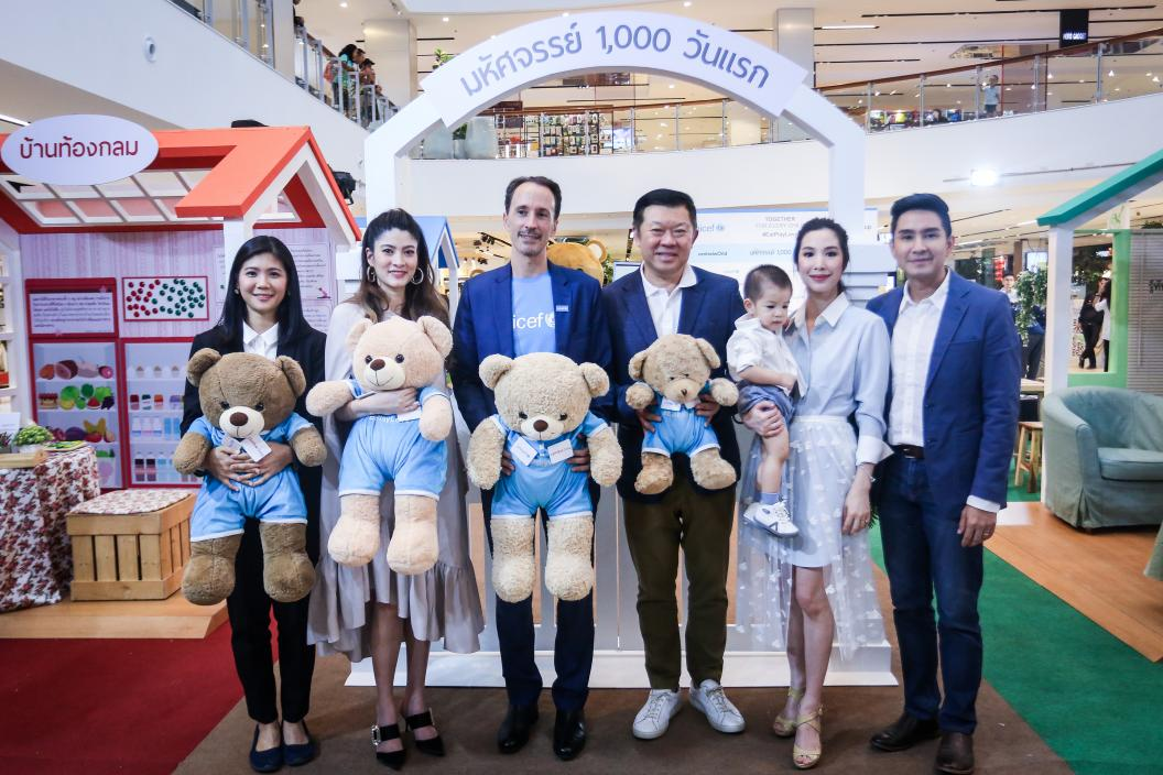 UNICEF Thailand and Central Group join forces to promote the importance of early childhood development