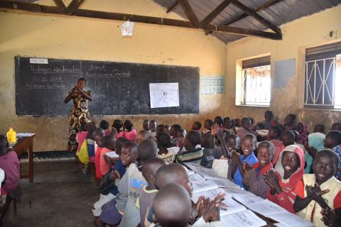 primary education in Uganda