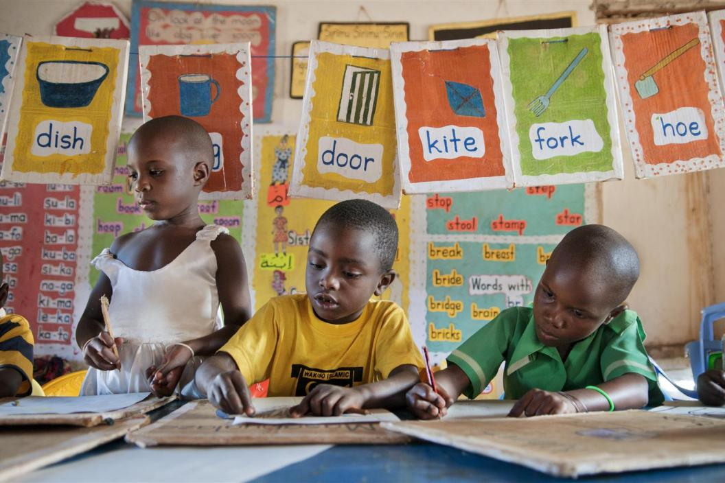 education, Uganda