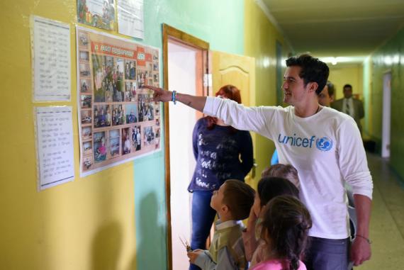 UNICEF - Vacancies