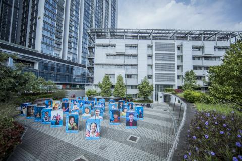 Photo exhibition on the occation of World Children's Day at the One UN House in Viet Nam
