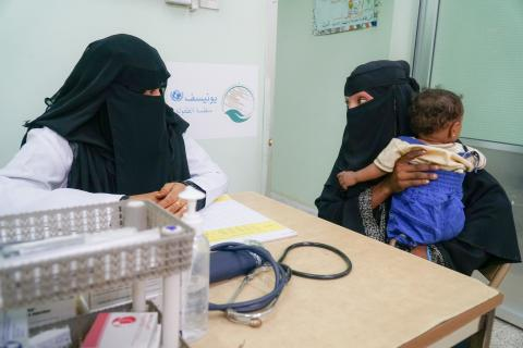 UNICEF -supported Ibn khaldoon Hospital in Lahj