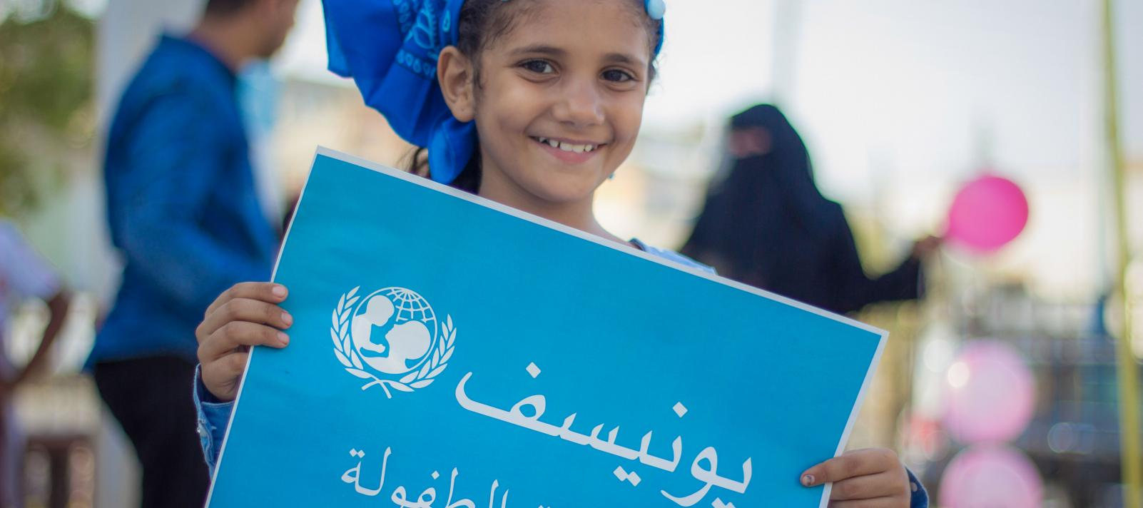 A girl with the UNICEF logo.